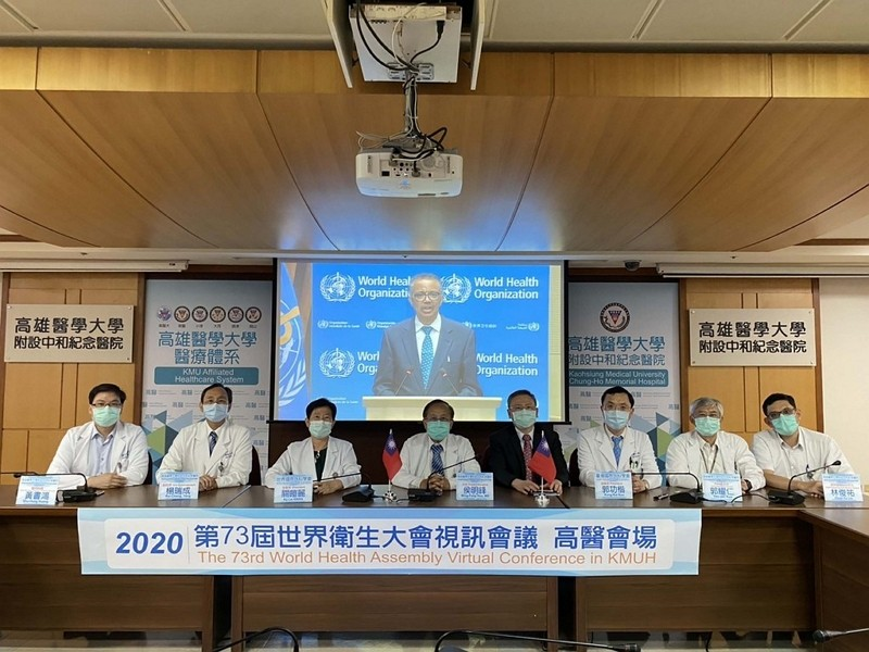 Taiwanese doctors from KMUH attend WHA virtually. (KMUH photo)
