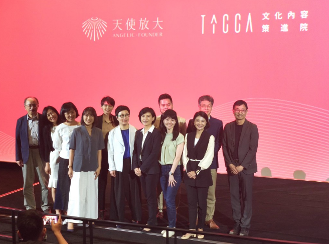 TAICCA announces investment plan with Backer-Founder. (Taiwan News photo)