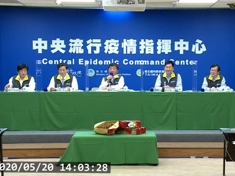 CECC officials giving Wednesday's press conference. (YouTube, CDC screenshot)
