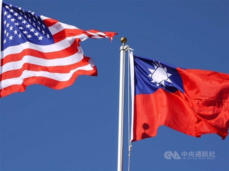 US to increasingly highlight Taiwan's national identity: Analysts