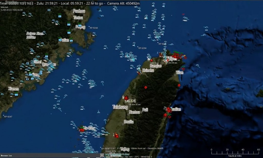 (Warship Knowledge screenshot)