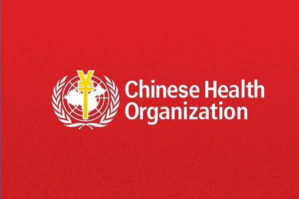 Chinese Health Organization. (allenwhsu.com illustration)