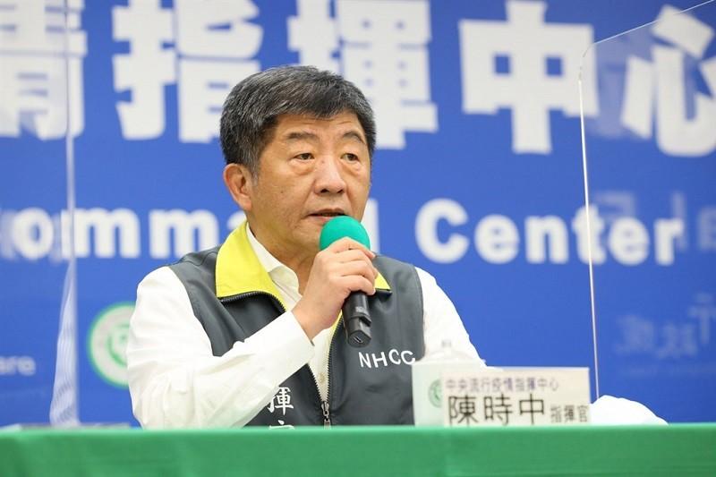 CECC head Chen Shih-chung (CECC photo)