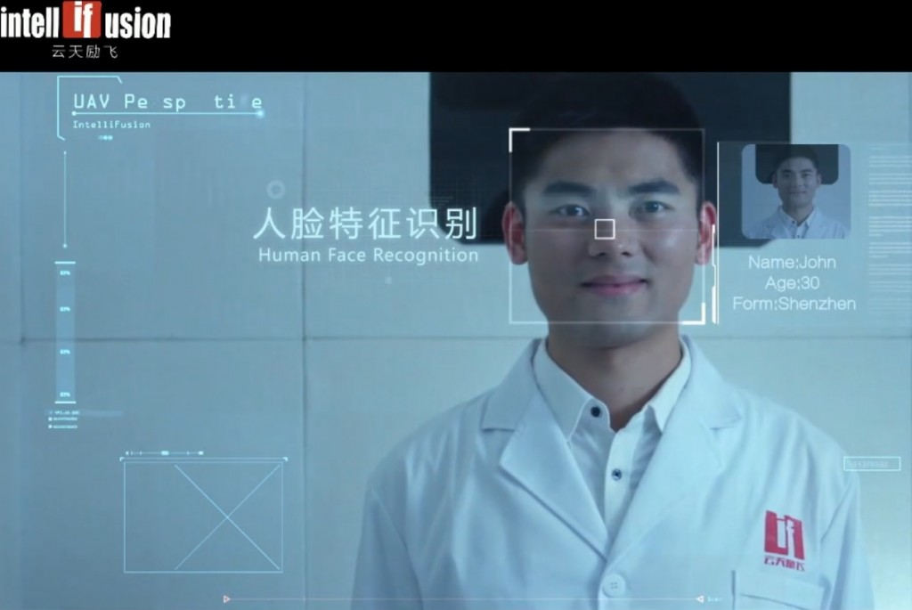 (中國公司雲天勵飛網站影片畫面)