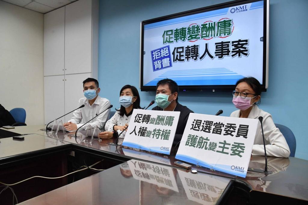 【最新】藍營拒絕背書! 立法院同意楊翠出任「促轉會」主委、人事案全數過關