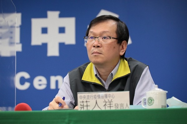 Taiwan raises travel alert for Chinese provinces over H9N2 concerns