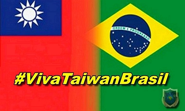 Brazilian internet users voice support for Taiwan. (Twitter photo)