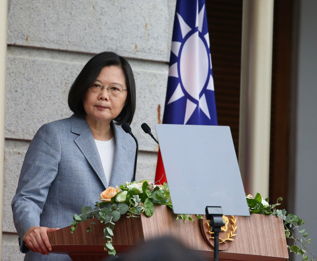 President Tsai Ing-wen during her May 20 inauguration speech