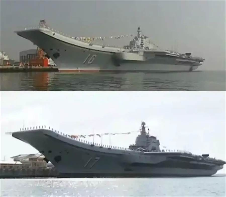 Liaoning (top), Shandong (bottom). (China Network Television screenshots)