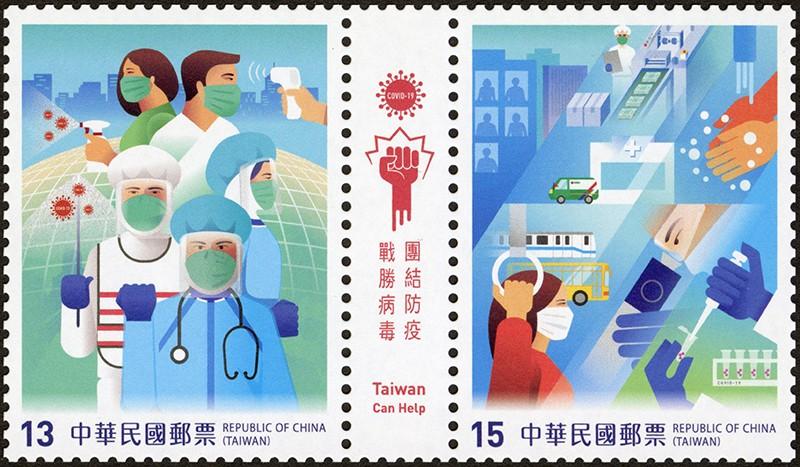 Coronavirus prevention stamps. (Chunghwa Post image)