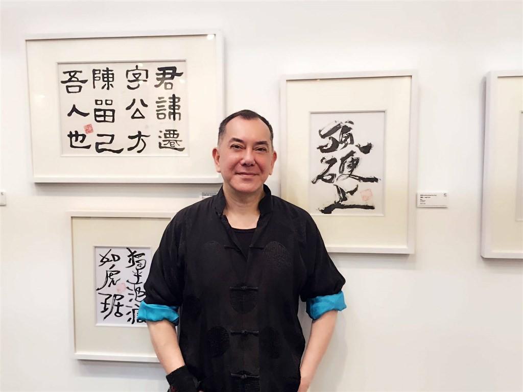 Anthony Wong. (Facebook, Anthony Wong photo)