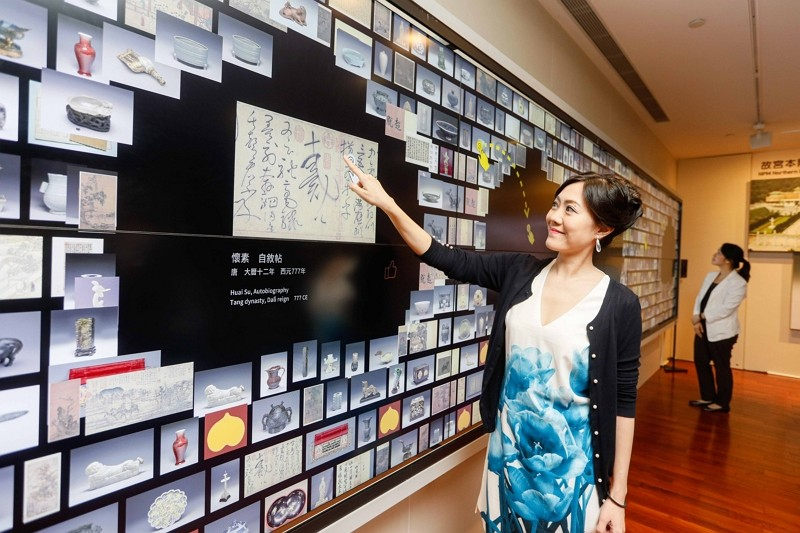 National Palace Museum unveils largest interactive wall in Asia