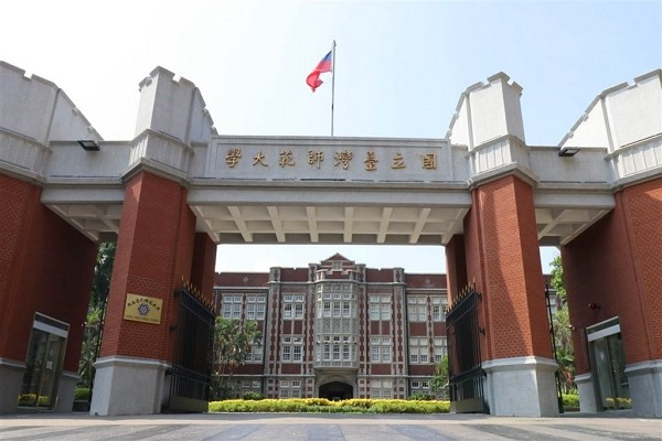 National Taiwan Normal University to modify school song.