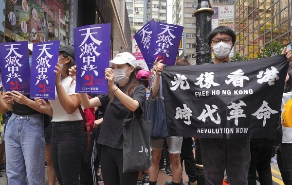 Hongkongers protest against Beijing's introduction of new national security law.