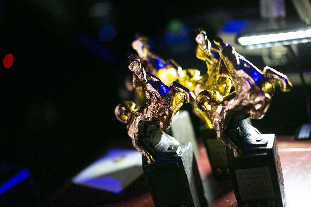 2020金馬獎公佈各項獎項報名時間(圖/金馬)