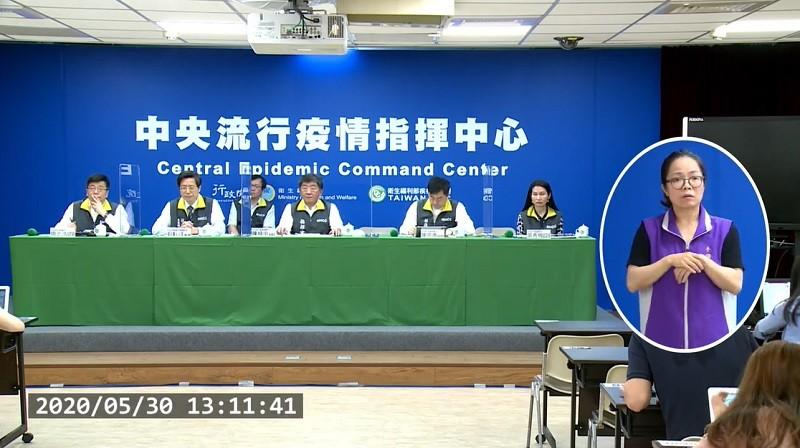 圖/指揮中心5月30日記者會直播截圖