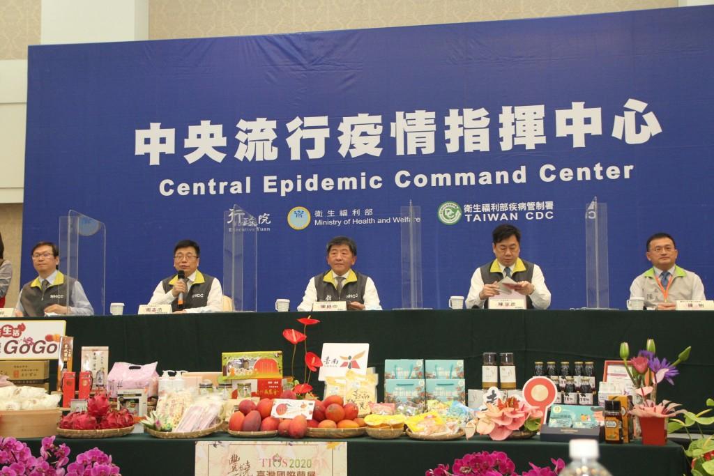 中央流行疫情指揮中心31日在台南市的台糖尖山埤江南 渡假村舉辦記者會,會場擺滿台南多項農特產品。