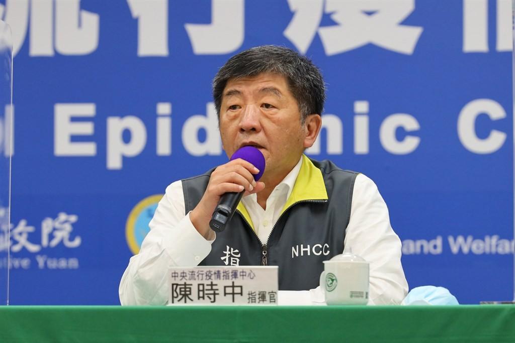 CECC head Chen Shih-chung. (CDC photo)