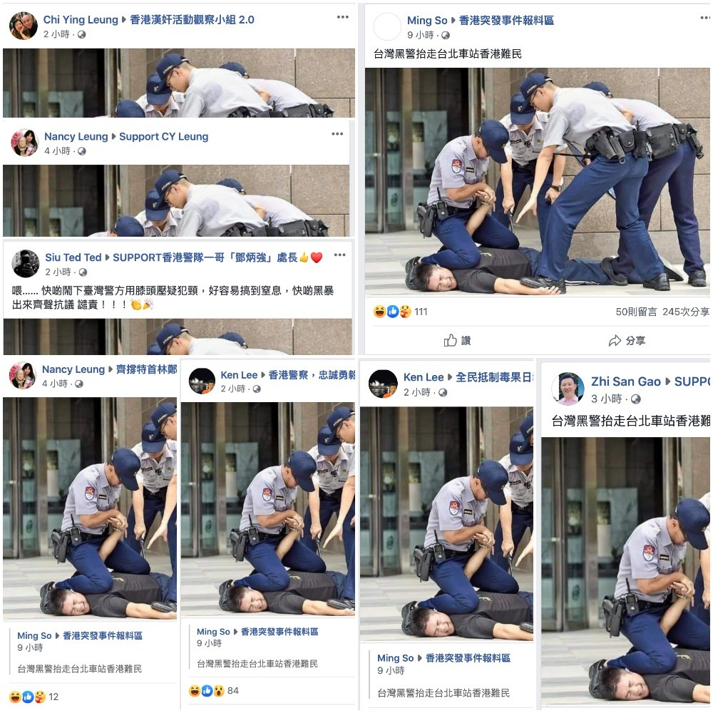 Chinese trolls post fake news about Taiwanese cop torturing 'HK refugee'