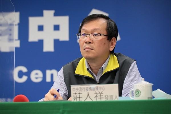 CECC SpokesmanChuang Jen-hsiang. (CECC photo)