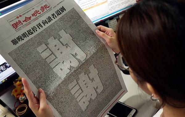 6月1日最後一份晚報印刷頭版,選用聯晚創刊迄今1萬1783篇頭條新聞的剪影縮圖,拼成「謝謝」兩字,感謝讀者們支持。中央社
