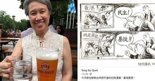 Ho (left); Lianhe Zaobao cartoon (right). (Facebook, Ho Ching photo; Yong Siu Quek screenshot)