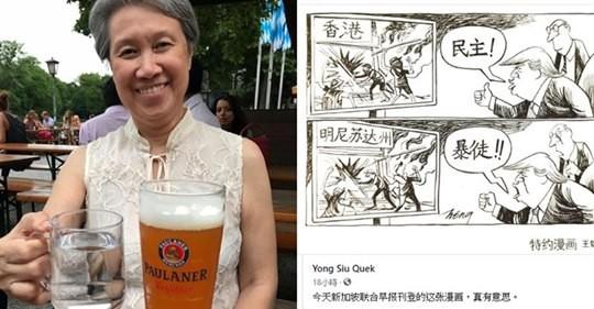 Ho (left);Lianhe Zaobao cartoon (right). (Facebook, Ho Ching photo;Yong Siu Quek screenshot)