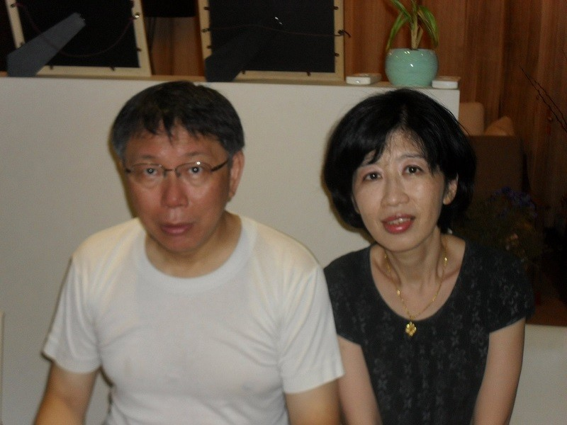 Taipei Mayor Ko Wen-je (left) and his wife Peggy Chen (Facebook, 陳佩琪 photo)
