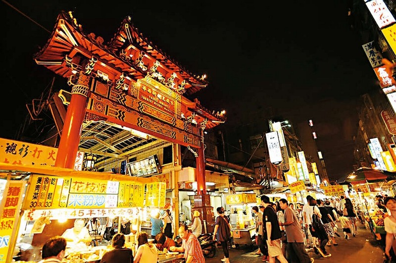 A night market in Taipei (Travel Taipei Website photo)