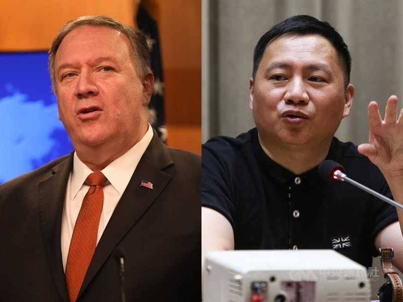 US Secretary of State Mike Pompeo (left); Tiananmen survivor Wang Dan (right)