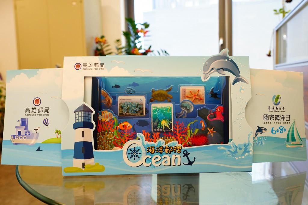 照片由海洋委員會提供