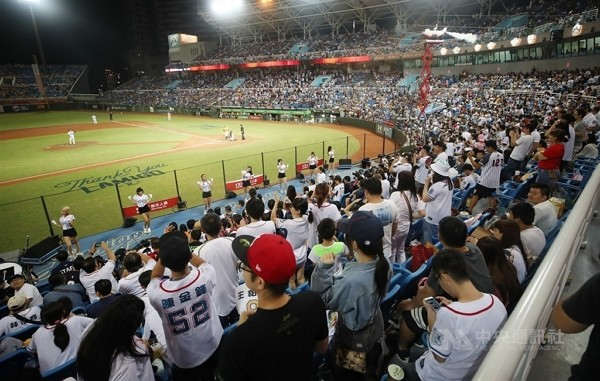 Taiwanese allowed to spend stimulus vouchers on cultural and sporting events.