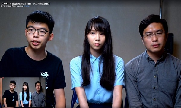 Hong Kong pro-democracy activists Joshua Wong, Agnes Chow, and Au Nok-hin. (Facebook video screenshot)