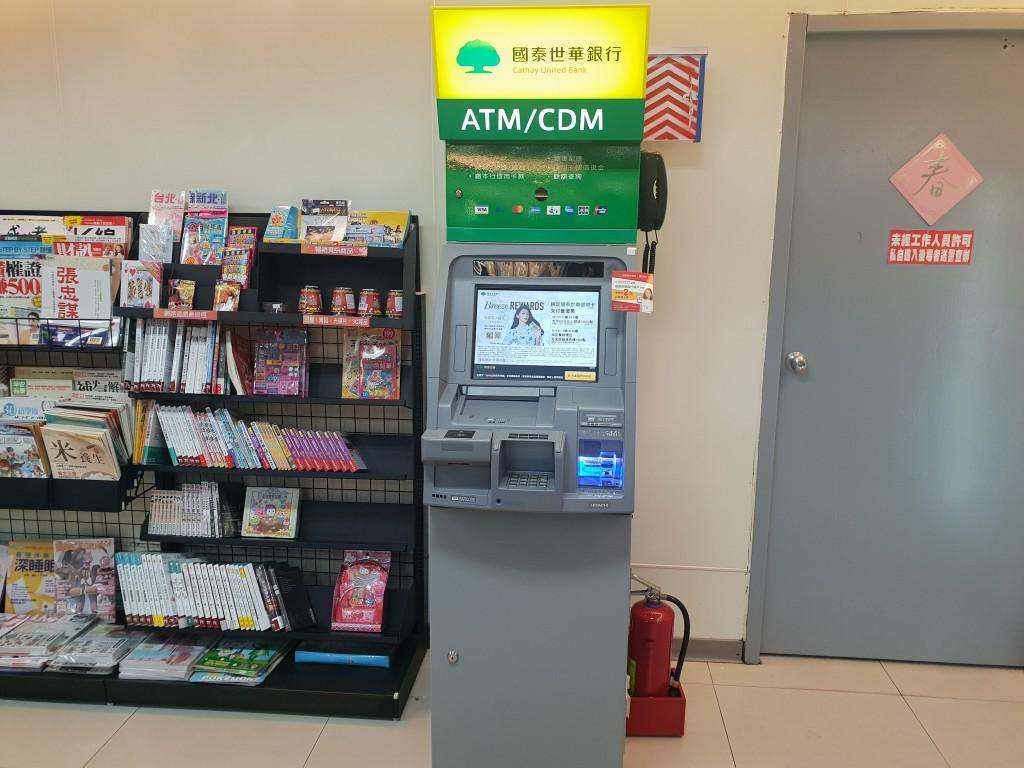 Cathay United Bank ATM. (www.freeway.gov.tw photo)