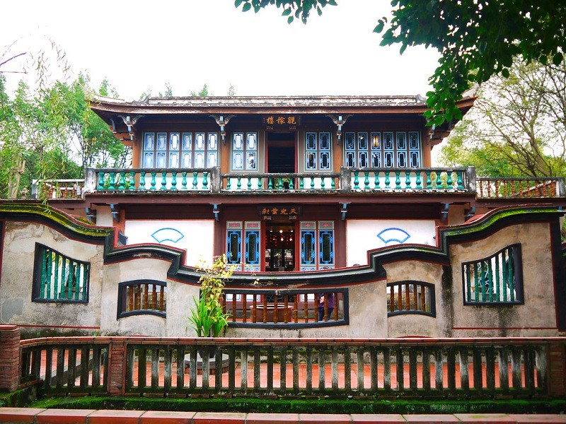 """TheLin Family Mansion and Garden in Banqiao, New Taipei City (<a data-track=""""attributionNameClick"""" href=""""https://www.flickr.com/photos/kaurjmeb/..."""