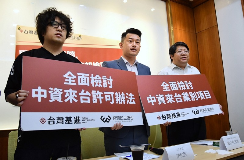Legislator calls for tighter control on Chinese investment in Taiwan