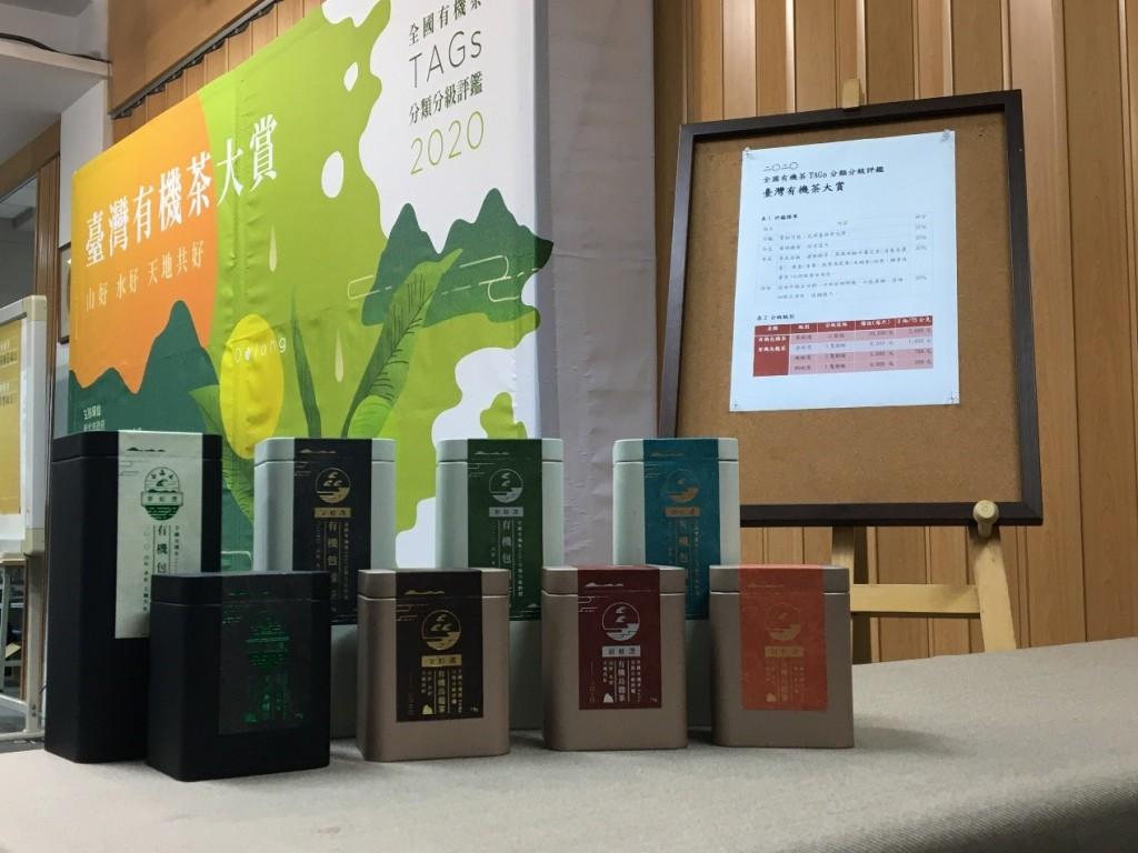 台灣首屆全國有機茶評鑑出爐 農糧署將協助經營者開拓外銷管道