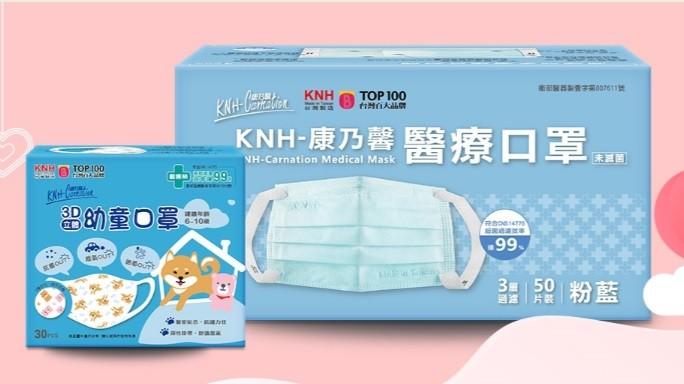 台灣鴻海「可購樂」平台攜手康那香 今上午10點開放口罩限量預購