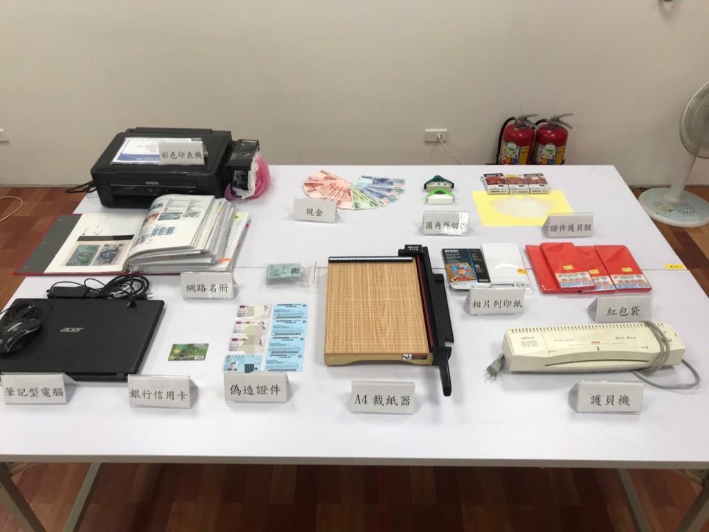 多名雇主受騙上當 台灣移民署查獲移工集團販賣偽造證件