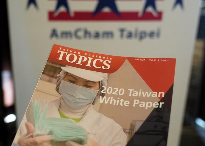 AmCham 2020 Taiwan White Paper