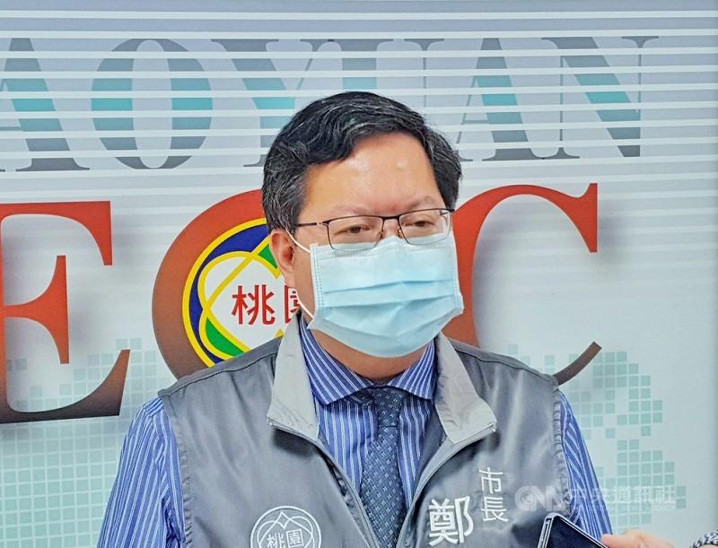 Taoyuan Mayor Cheng Wen-tsan