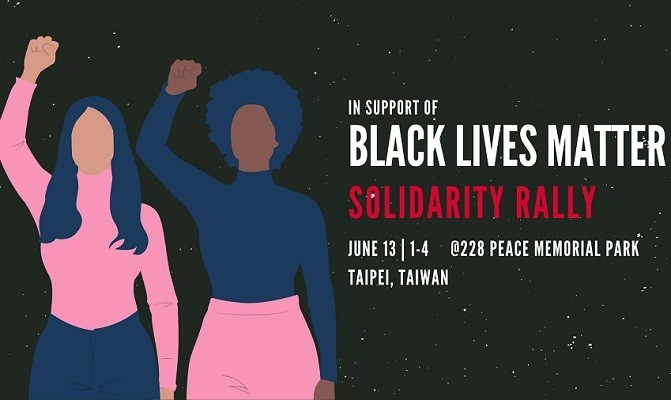 Solidarity rally banner. (Facebook, @BLSGlobal)