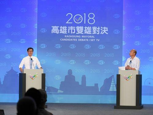 DPP candidate Chen Chi-mai (left), Han Kuo-yu at2018 mayoral debate.