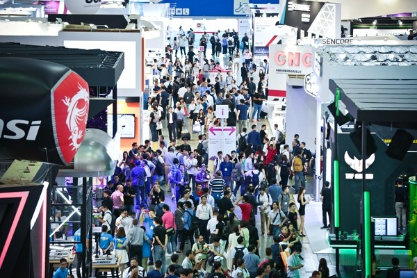 Computex Taipei 2020 officially cancelled as result of global pandemic. (TAITRA photo)