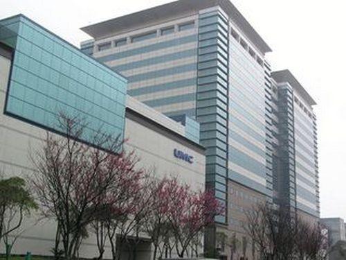 UMC headquarters in Hsinchu
