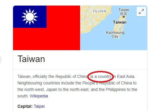 Wikipedia entry for Taiwan. (Googlescreenshot)