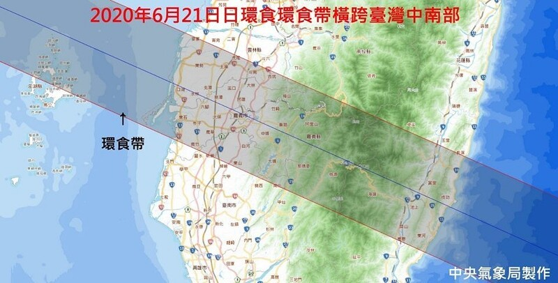 S. Taiwan to see rare annular eclipse on June 21