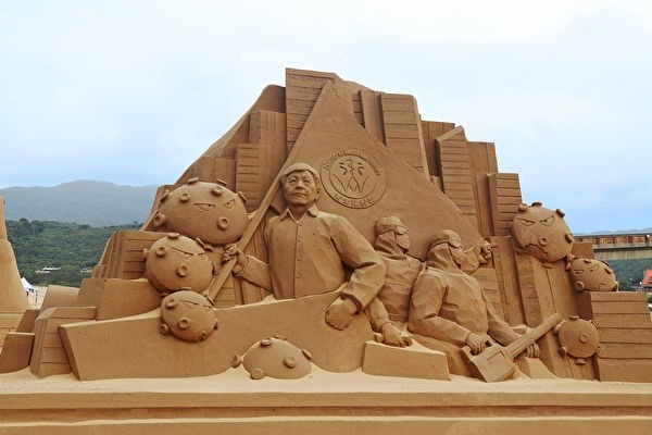 Sand sculpture in Fulong. (Fullon Hotels photo)