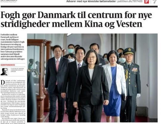 (截圖自Taiwan in Denmark 駐丹麥台北代表處 臉書 )