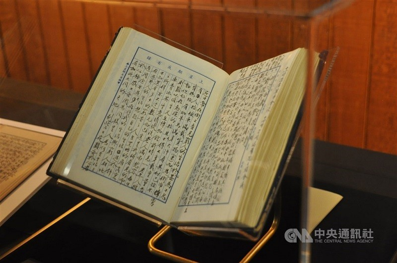 President Chiang Ching-kuo's diaries at the Hoover Institution